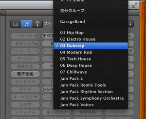 GarageBandScreenSnapz010