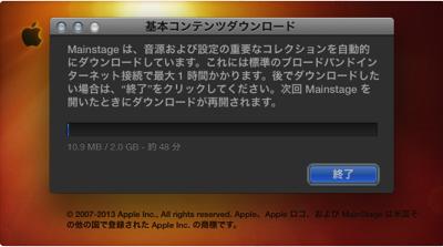 MainStage3ScreenSnapz001
