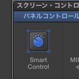 MainStage 3ScreenSnapz007