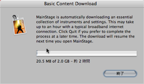 mainStage downloading